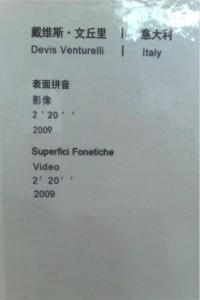 CARTELLINO VENTURELLI