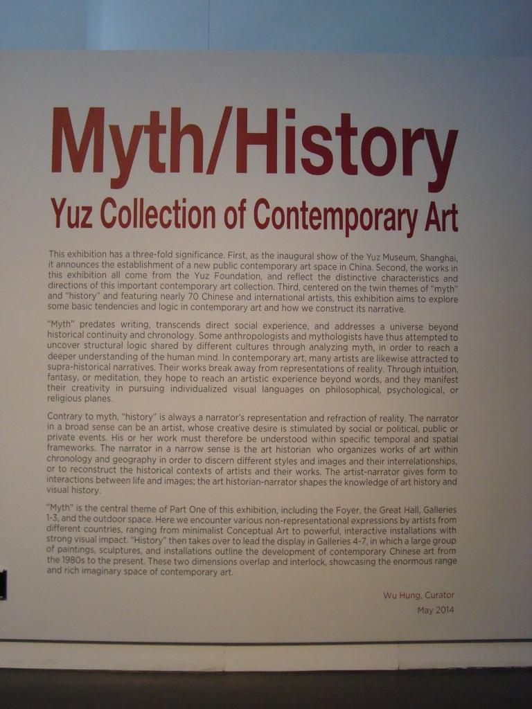 La collezione dello YUZ Museum