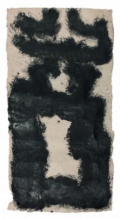 Zhang Fangbai, La torre, inchiostro su carta fatta a mano, 100x200 cm