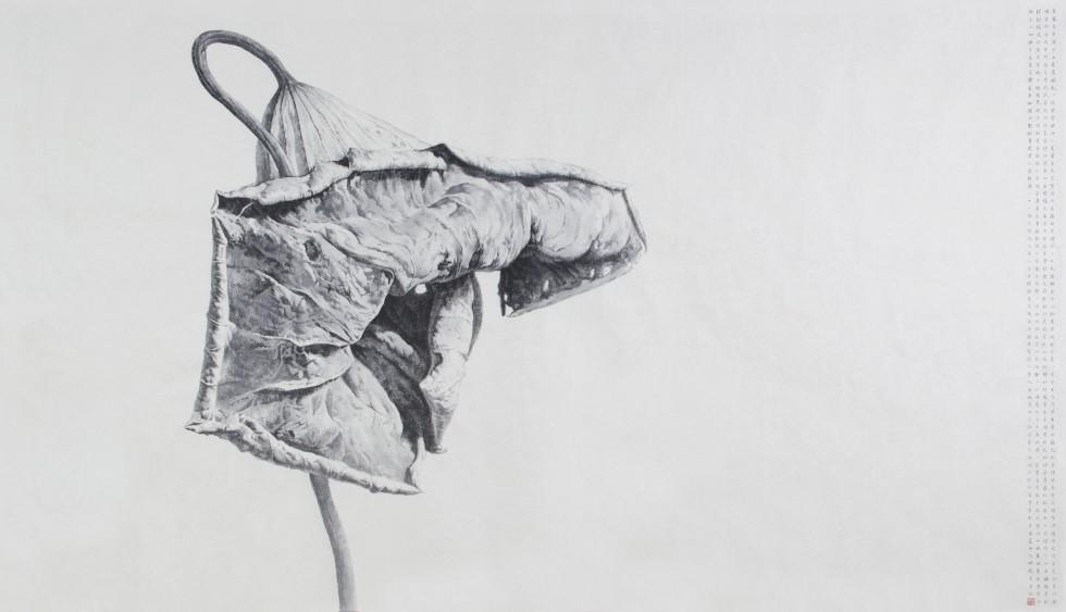 Zhao Xu, inchiostro cinese su carta, cm 210x121,5