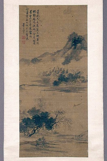 Dong Qichang, In the silence of a mountain lake, c. 1602. National Museum, Warsaw.