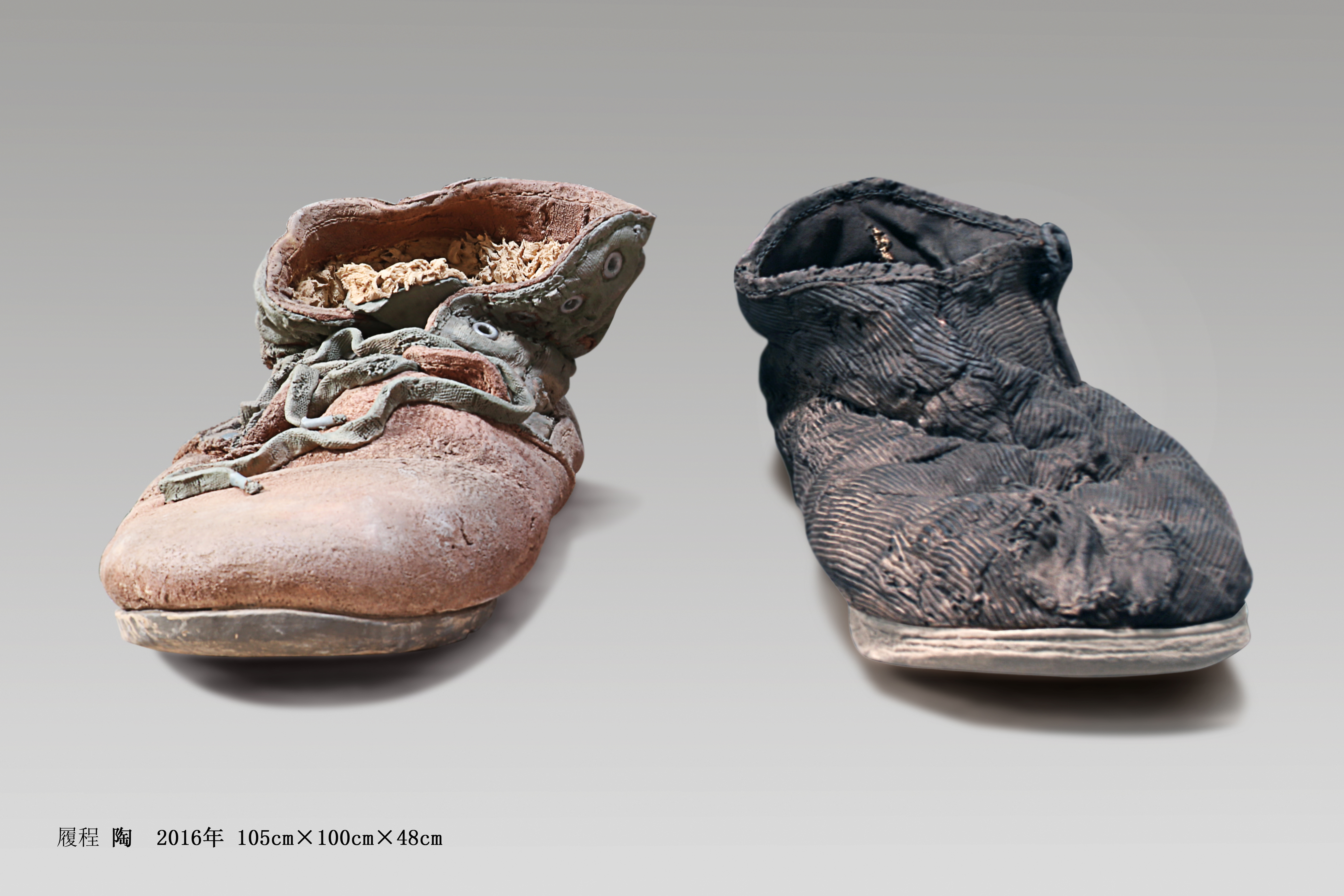 Chao Brothers, Pottery shoes, 2014, terra cotta, cm 100x45x50Chao Brothers, Pottery shoes, 2014, terra cotta, cm 100x45x50